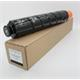 Toner-Bundle Canon iR Advance C 5030 - 5240 80000008 C-EXV 29 Pic:4