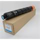 Toner-Bundle Canon iR Advance C 5030 - 5240 80000008 C-EXV 29 Pic:1