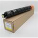 Toner-Bundle Canon iR Advance C 5030 - 5240 80000008 C-EXV 29 Pic:3