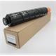 Toner-Bundle Canon iR Advance C 5045 - 5255 80000007 C-EXV 28 Pic:5